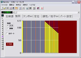 ae88bf9e7b01 Macの起動音を再現する - Bohemian Cafe Blog